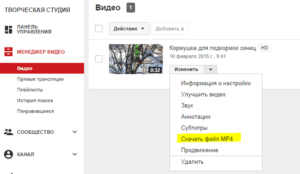 Как настроить Ютуб для загрузки собственного видео